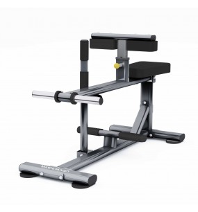 MasterKraft Advanced Seated Calf Raise Machine